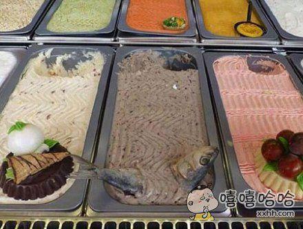 咸鱼味的冰激凌