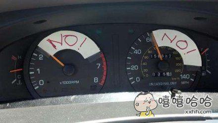 时刻提醒自己不要超速