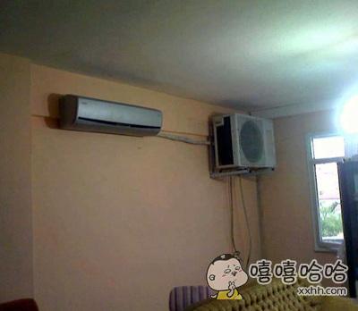 开了空调还是热!