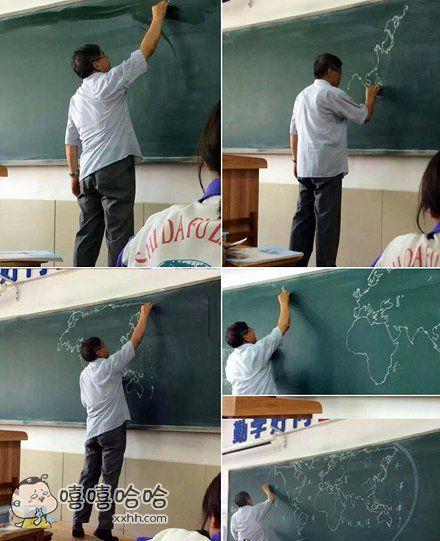 必须要为老师点个赞