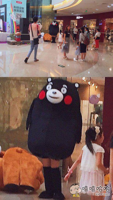 在商场偶遇的熊本君,远远看去。。。