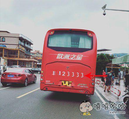 这辆巴士看起来挺开心