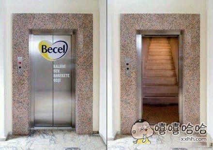 人生中第一次遇到这样的电梯,感觉也是打开了新世界的大门