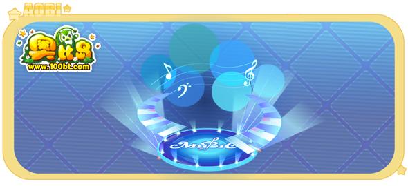 奥比岛电音梦想舞台