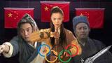 如果古代武林高手参战奥运会