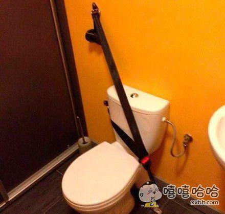 这个厕所要搞什么?