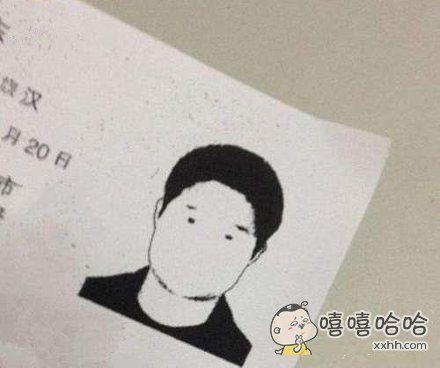 只是复印个身份证,结果成了这样。。。