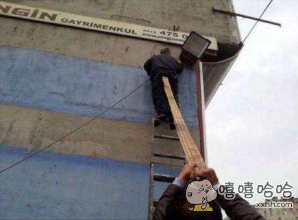 已经够稳固了,要不要梯子其实无所谓~