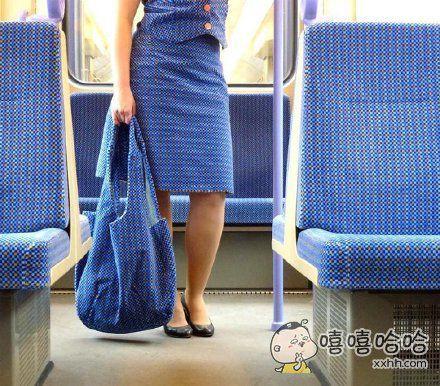 就是你天天偷车座套的?