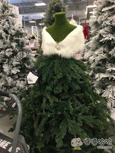 圣诞树礼服