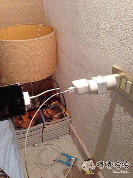 充个电也是费了劲了