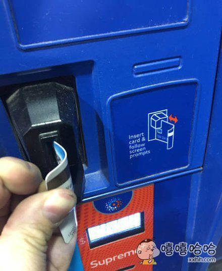 请将信用卡的一端折弯并做反复抽插运动