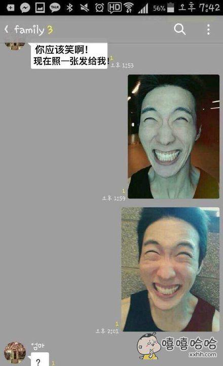 国外一小哥的妈妈总是嫌弃自己拍照时笑的不够灿烂。于是他自拍给麻麻一个大大的微笑,麻麻表示,这不是妈的儿子,是妈的智障