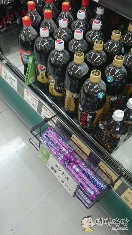 超市公然出售核弹组件。