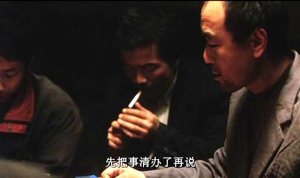 【盲山】演员表_上映时间_剧情介绍_预告片_