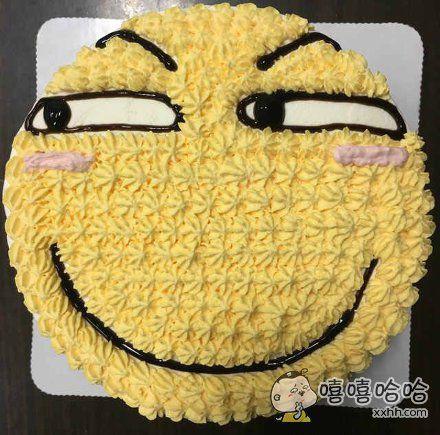 我的生日蛋糕,问你服不服