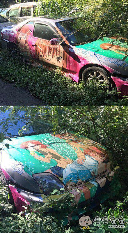 发现了一辆废弃的炮姐痛车