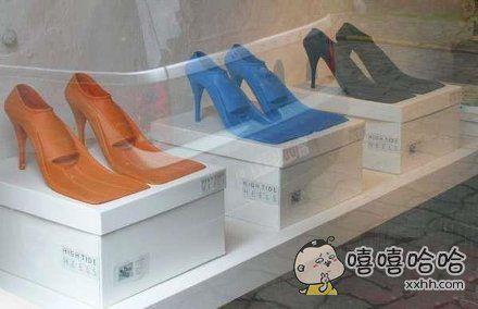 另类的鞋子