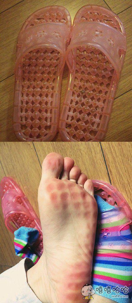 这是按摩拖鞋么?