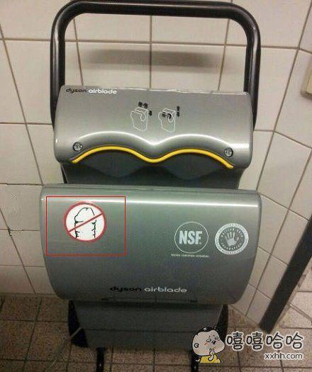 烘干机的警示标看的我醉了