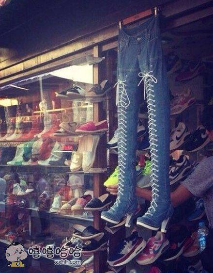 老板,这鞋怎么卖?