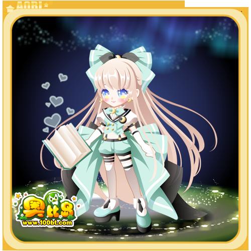 奥比岛萌娘·纯净绿套装