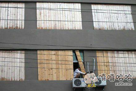 台风过境,网友家窗户装成了这样