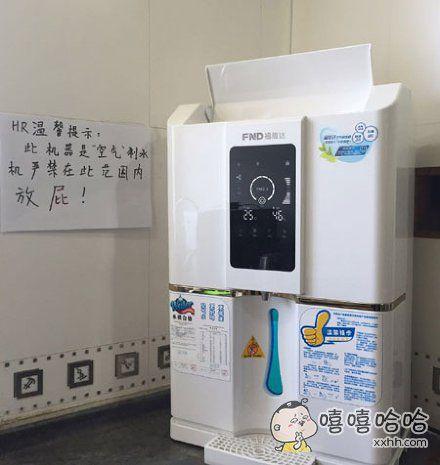 像这样清新脱俗的饮水机,一看就和外面的妖艳贱货不一样…无敌好寂寞,连屁都不能放。