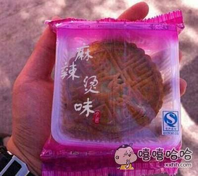 这月饼究竟什么味道啊