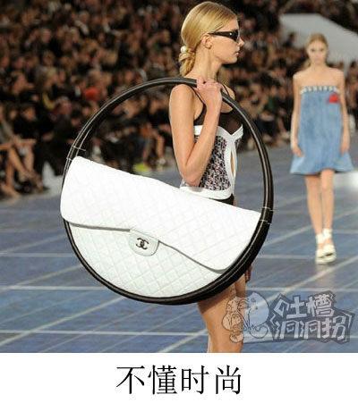 香奈儿的这款包包的灵感来自于方向盘吗?
