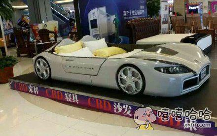 老板这个车床多少钱?