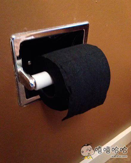 室友买的黑色厕纸