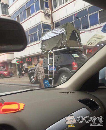 很多司机都被长时间堵车所烦恼。有了这个装备,妈妈再也不用担心我堵车了。