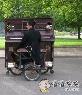 这移动钢琴碉堡了
