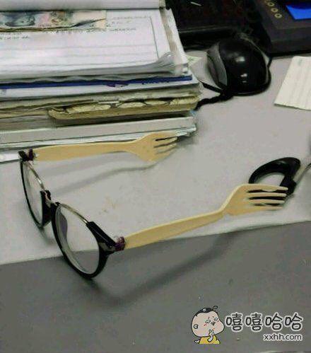 吃货专用眼镜