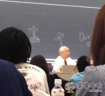 分享一位充满少女心的教授