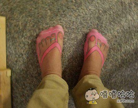 朋友问我为什么不脱鞋?