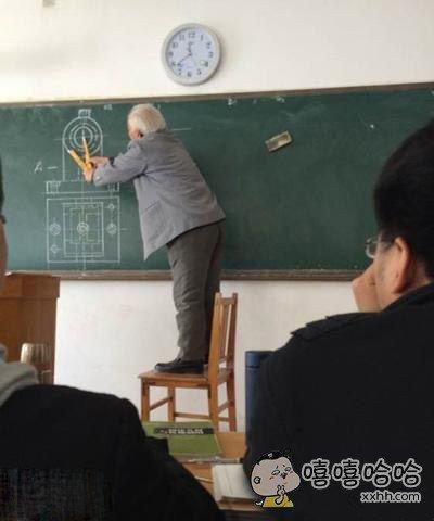 不好好学习真对不起老师