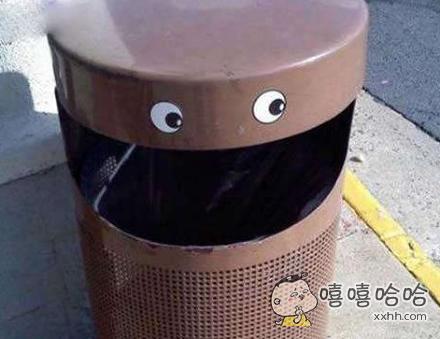 瞪神马瞪,扔你的垃圾吧