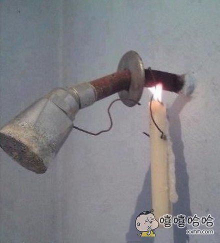 终于可以洗热水澡了。。。