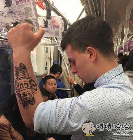 纹身很酷啊