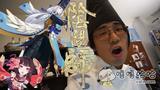 日本妖怪和绅士阴阳师