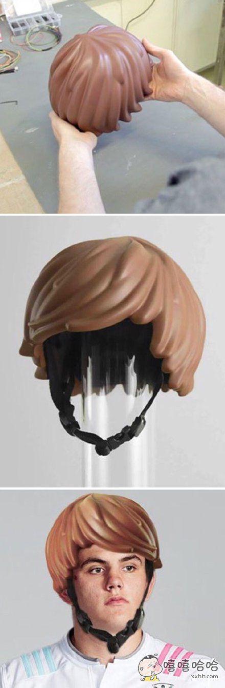 这样的头盔,觉得怎么样