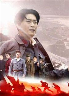 红星照耀中国主要人物