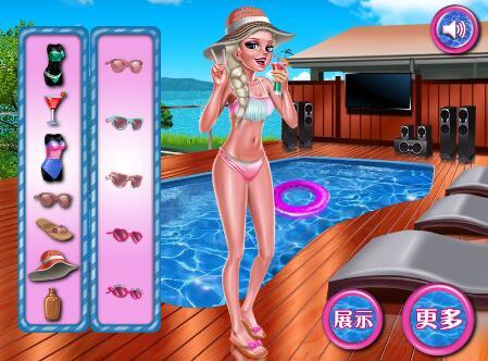 泳池公主装扮