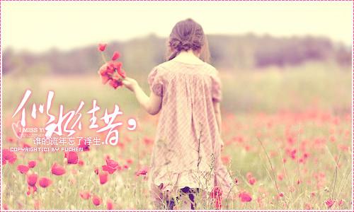 微笑向暖,安之若素最新章节_微笑向暖,安之若