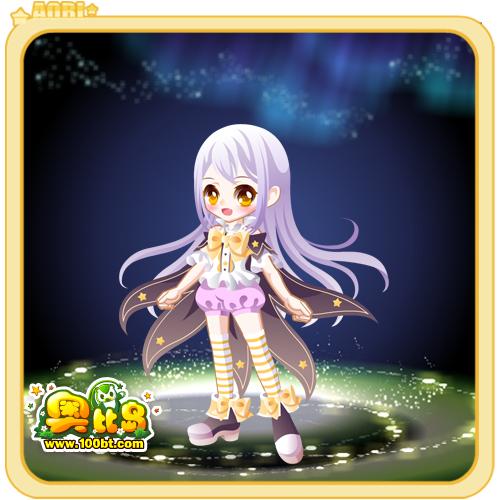 奥比岛万圣魔法少女装