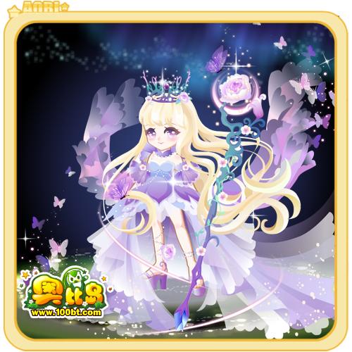 奥比岛琉璃千年花妖装