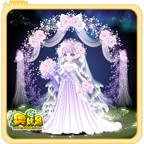 奥比岛民国新娘花嫁装