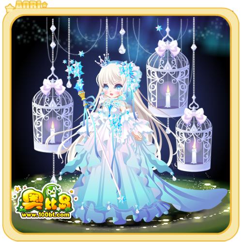 奥比岛晶钻感恩公主装